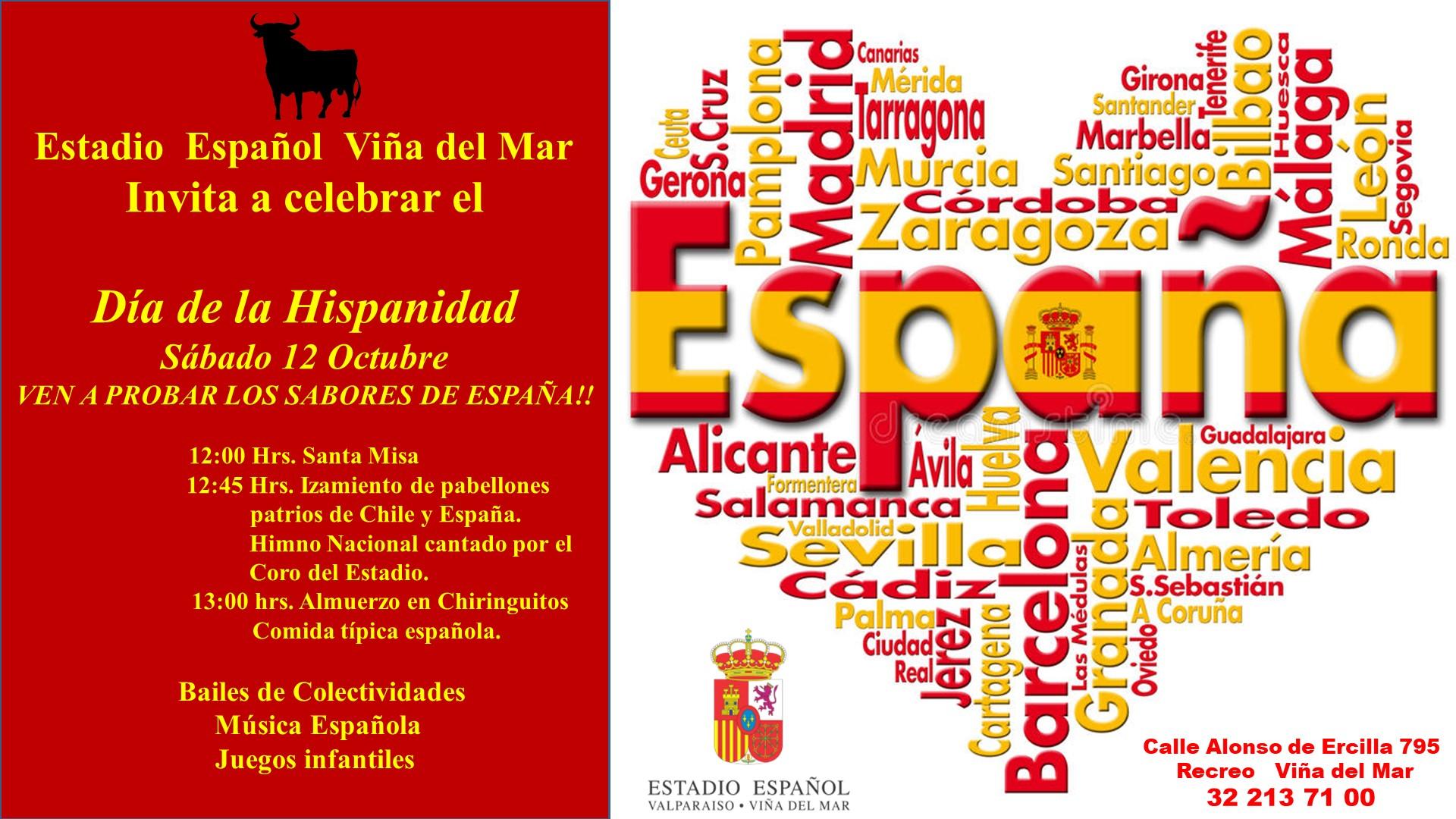 invitación Día Hispanidad 2019